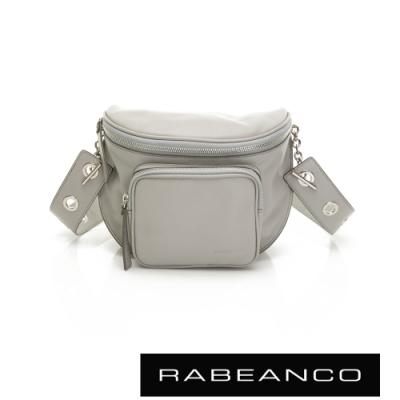 RABEANCO INA牛皮T型鏈條寬背帶斜背/腰包(大) 淺灰