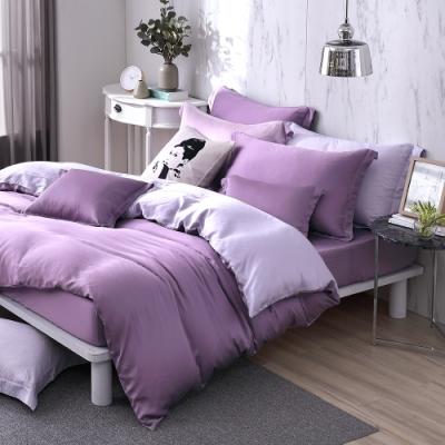 OLIVIA 玩色主義 紫 特大雙人床包被套四件組 300織膠原蛋白天絲 台灣製