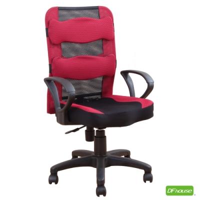 DFhouse索菲亞立體加長坐墊辦公椅-紅色  60*60*98-110
