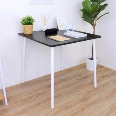 頂堅 寬80x深80x高76/公分-方形書桌/餐桌/洽談桌/工作桌 二色