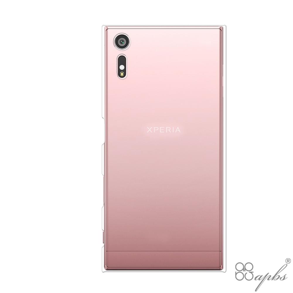 Sony Xperia XZ 晶透輕薄硬式手機殼