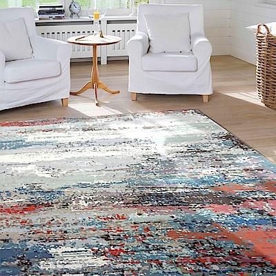 范登伯格 - 愛瑪仕 進口地毯 - 紅霞 (160x230cm)