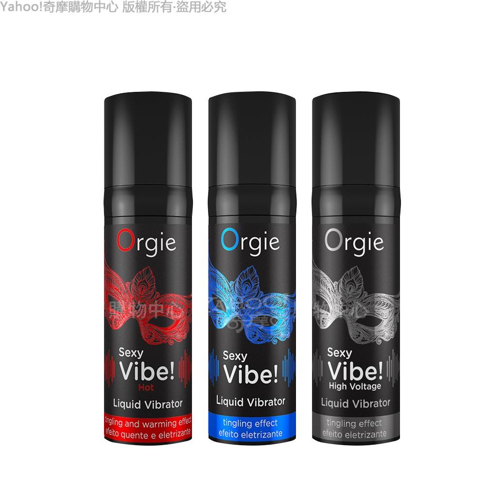 葡萄牙ORGIE Vibrator Sexy Vibe跳跳糖 高潮提升凝露 舒爽款15ml