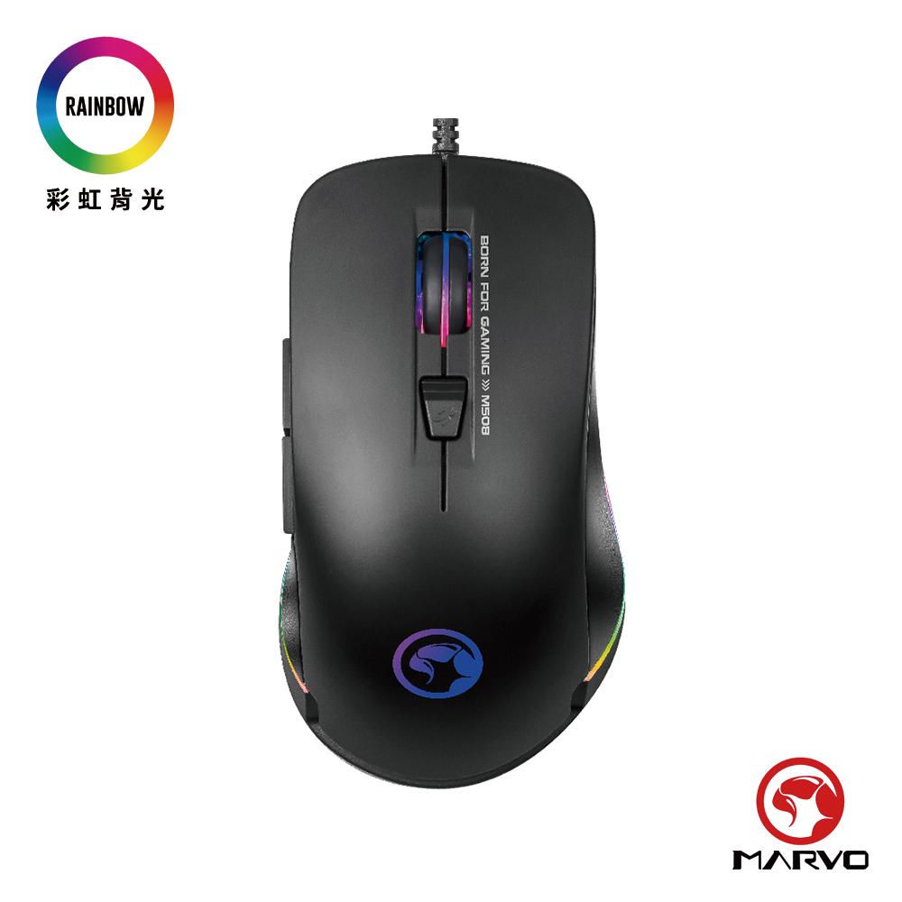 【MARVO魔蠍】M508 彩虹背光電競滑鼠