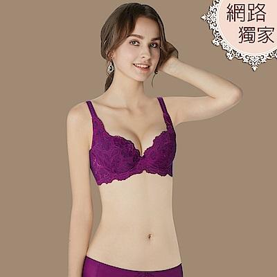 曼黛瑪璉 包覆提托經典C-E罩杯內衣(狂野紫)