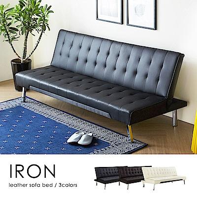 H&D IRON 摩登皮質沙發床- 黑色