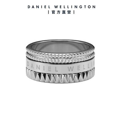 【Daniel Wellington】Elevation 幾何美學戒指 簡約銀 DW戒指