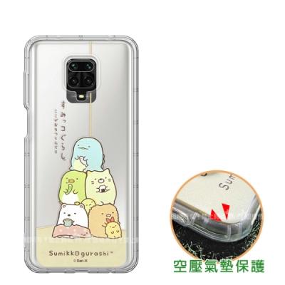 SAN-X授權正版 角落小夥伴 紅米Redmi Note 9 Pro 空壓保護手機殼(角落) 有吊飾孔