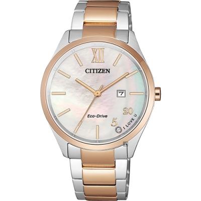 CITIZEN 星辰 光動能520愛戀手錶-珍珠貝/34.5mm(EW2456-88D)
