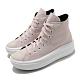 Converse 休閒鞋 All Star Move Hi 女鞋 厚底 舒適 簡約 質感 球鞋 穿搭 粉 白 569545C product thumbnail 1
