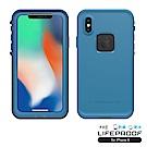 LIFEPROOF iPhone X專用 防水防雪防震防泥超強保護殼-FRE (藍)