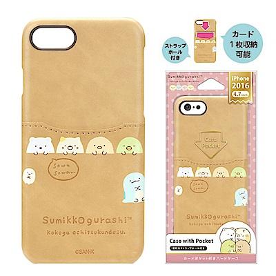 iPhone 8/7 拉拉熊 皮革插卡口袋 手機硬殼 4.7吋-角落生物(咖啡)