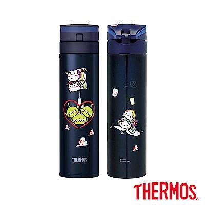 THERMOS膳魔師不鏽鋼真空保溫瓶0-45L-J