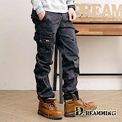 Dreamming 嚴選潮感迷彩多口袋休閒工作長褲-深藍