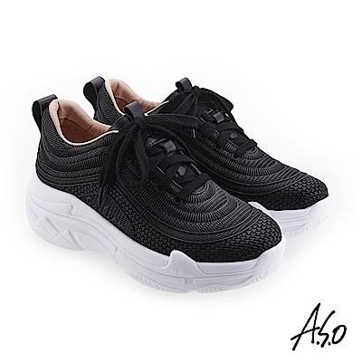A.S.O 輕量抗震 個性時尚休閒鞋 黑
