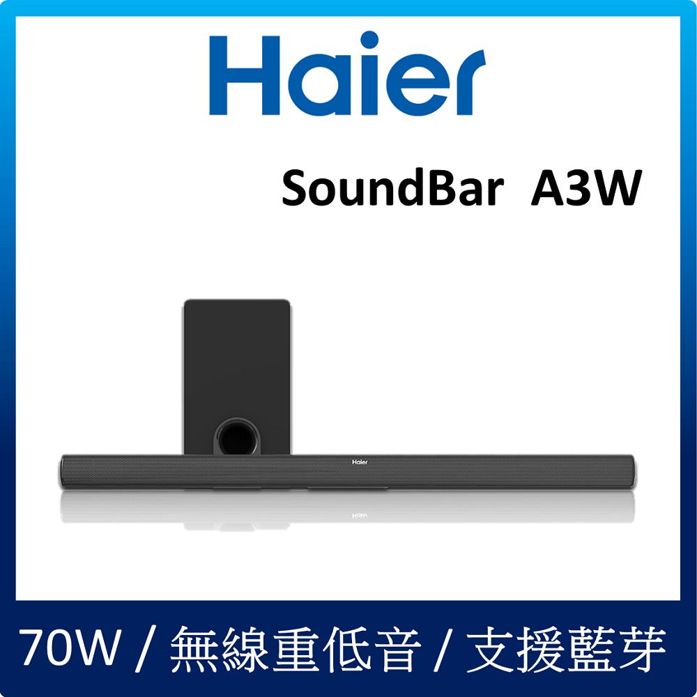 【Haier海爾】家庭劇院藍牙SoundBar+無線重低音組合-A3W