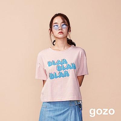 gozo 創意立體亮片字母棉T(二色)
