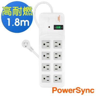 群加 PowerSync 高耐燃1開8插尿素安全防雷擊延長線/白色/1.8m