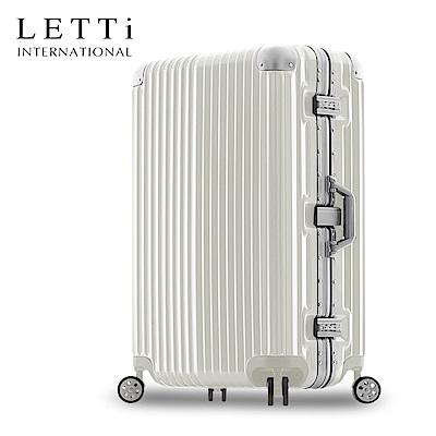 LETTi 太空鋁行 29吋PC鋁框鏡面行李箱(白色)