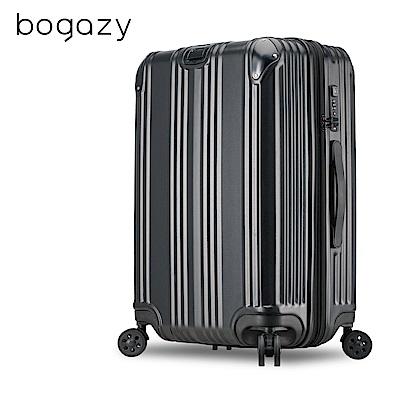 Bogazy 懷舊夢廊 26吋可加大行李箱(墨寶黑)