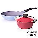 韓國 Chef Topf 玫瑰薔薇系列不沾湯鍋20公分+平底鍋26公分(台灣限定色)