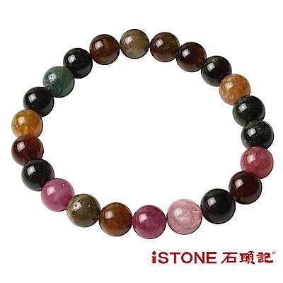 石頭記 碧璽手鍊-彩虹花園-精品