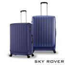 SKY ROVER 27吋 藍寶石 璀璨晶鑽 側開可擴充拉鍊行李箱 SRI-1808