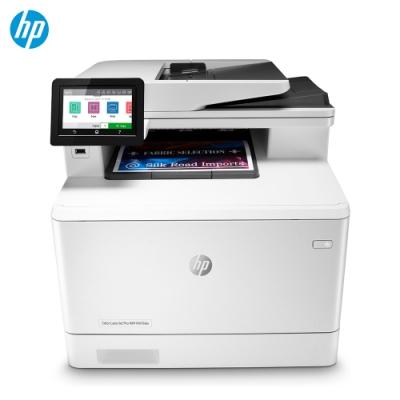 HP Color LaserJet Pro M479dw 彩色雷射多功能事務機