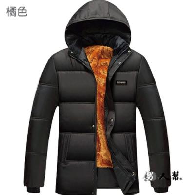 男人幫 長版簡約時尚防寒加厚鋪棉素面連帽外套(C5336)