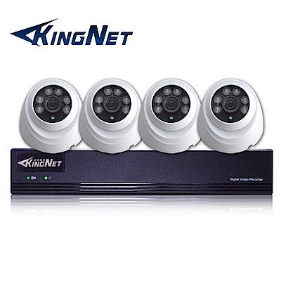 監視器攝影機 KINGNET帝網 4路4MP監控主機 + 4支 HD 1080P 室內半球 @ Y!購物