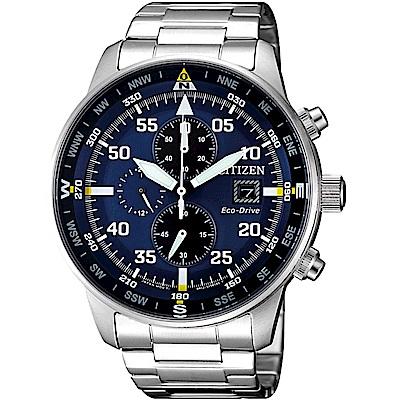 CITIZEN星辰 光動能 飛行旅程 三眼計時手錶(CA0690-88L)-藍/44mm