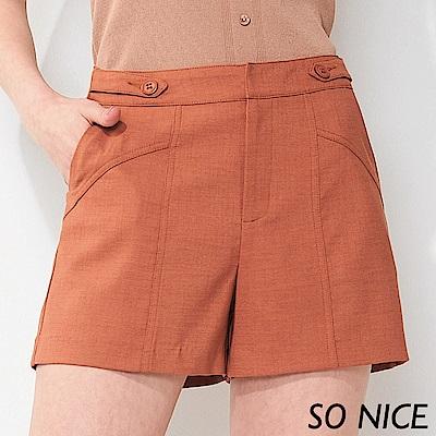 SO NICE時尚造型剪接短褲