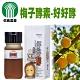 【信義農會】好好酵 (500gx2瓶) product thumbnail 1