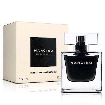 Narciso Rodriguez 同名女性淡香水50ml