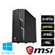 msi微星 Codex 5 10-255TW電競桌機(i7-10700/16G/1T SSD/GTX1650-4G/WIN10) product thumbnail 1