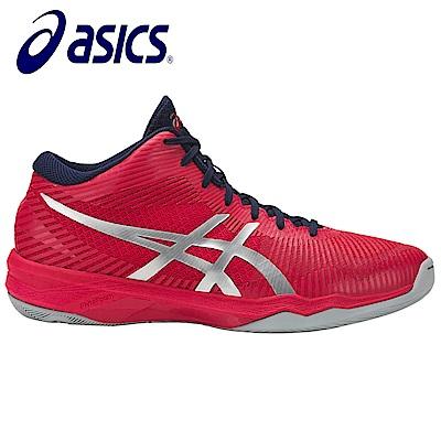 Asics VOLLEY ELITE FF MT 男排球鞋 B700N-600