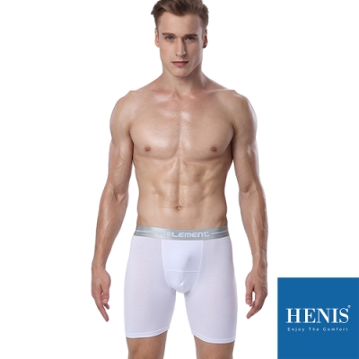 HENIS 貼彈壓力加長板 防磨機能四角褲 (白)