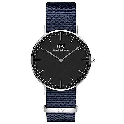 DW Daniel Wellington貝斯沃特午夜藍NATO錶帶石英腕錶-銀框/36mm