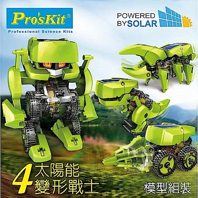 Pro's Kit 寶工科學玩具 GE-617 太陽能四戰士