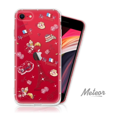 Meteor iPhone SE <b>2</b>/7/8 奧地利水鑽彩繪防摔殼 - 甜點巴黎