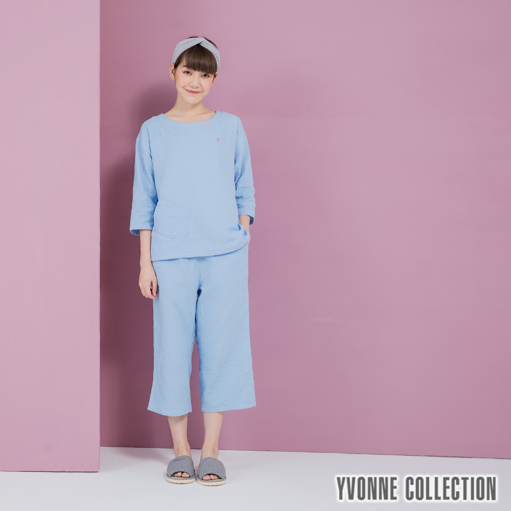YVONNE雙層紗圓領家居組- 灰藍