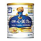亞培 心美力成長奶粉3號(1700gX3罐)