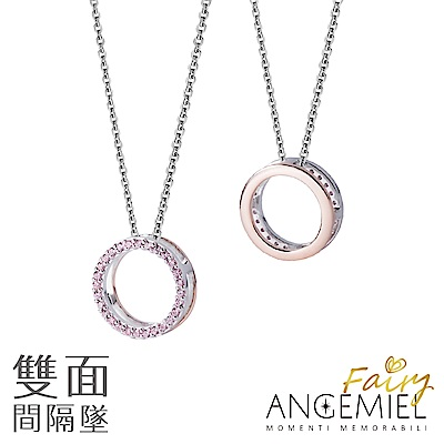 Angemiel 安婕米 純銀項鍊 Fairy精靈-Miracle中間隔墜(粉紅鑽.玫瑰金)