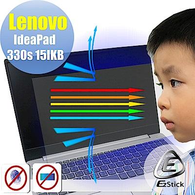 EZstick Lenovo IdeaPad 330S 15 IKB 防藍光螢幕貼