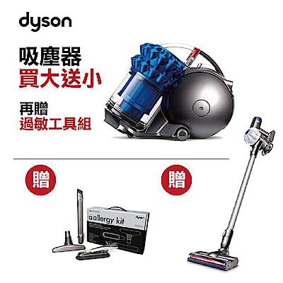 Dyson-Ball-fluffy-圓筒式吸塵器