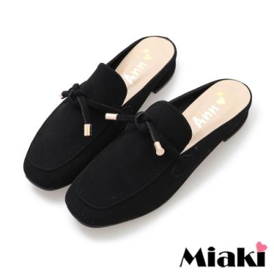 Miaki-穆勒鞋純色綁結方頭平底鞋-黑