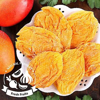 愛上新鮮 愛文芒果乾 (70g±10%/包)