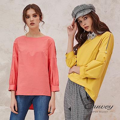 OUWEY歐薇 甜美珠飾縷空造型袖上衣(桔/黃)