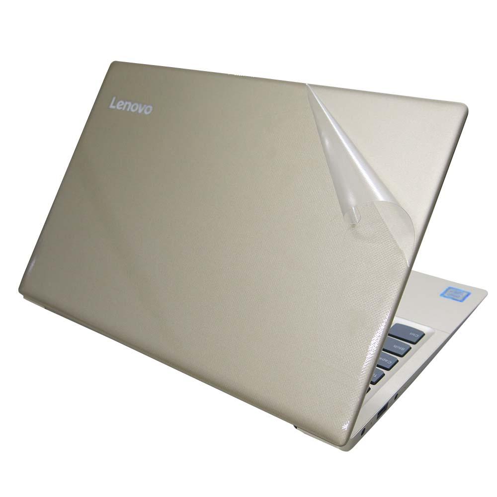 EZstick Lenovo IdeaPad 320S 13 IKB 二代透氣機身保護膜