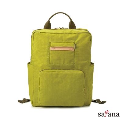 satana - 極簡輕便摺疊後背包 - 檸檬香茅